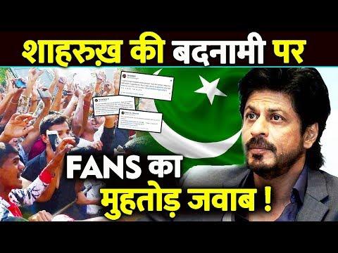 Shahrukh Khan पर आई मुसीबत, Fans ने दिया Haters को कड़ा जवाब thumbnail