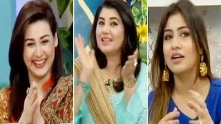 Satrangi - 4 January 2017 | Express Entertainment