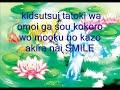 FAI D FLOURITE- Smile lyrics ( japanese )
