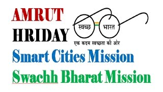 Swachh Bharat Mission,  Smart Cities Mission, AMRUT, HRIDAY By VeeR