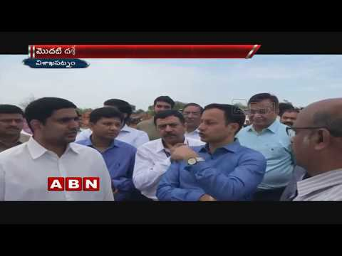 Minister Nara Lokesh Reviews kapula padu IT Park | Visakhapatnam District