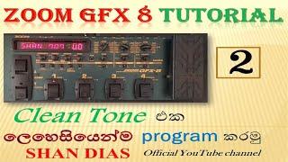 SANIDHAPA SHAN DIAS ZOOM GFX 8 TUTORIAL 2