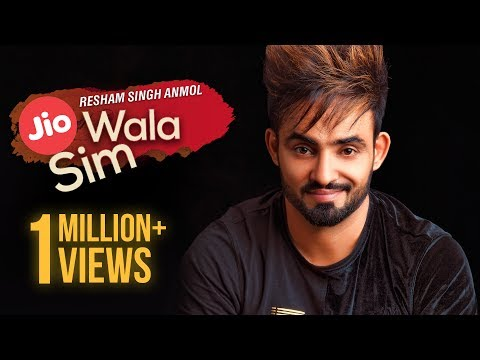 Jio Wala Sim | Full Video | Resham Singh Anmol | 13DB | Brand New Song 2017 thumbnail