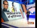 Those voting for Congress will not get Ujjwala Yojana benefit, says BJP MP Yashodhara Raje