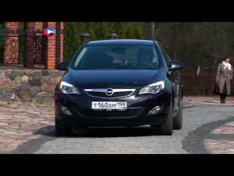 Opel Astra, тест-драйв