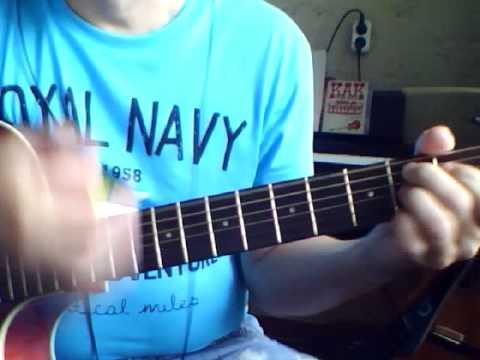 О, Боже, какой мужчина! (Натали) Аккорды на  гитаре