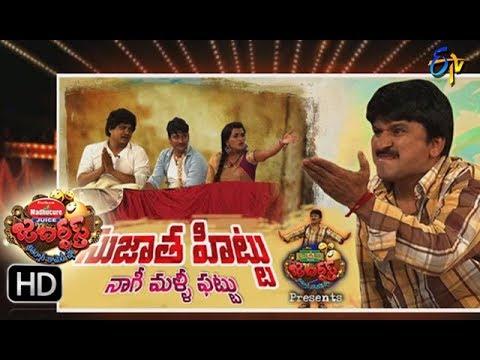 Jabardasth Telugu Comedy Show ,31st august 2017,Full Episode - ETV Telugu