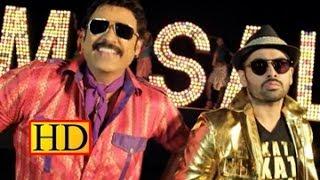 download lagu Masala Movie Title Song  Venkatesh  Ram  gratis