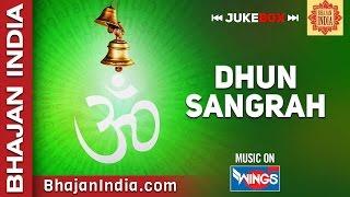 Top Bhajans Dhun || Om namah shivay | Om mangalam omkar mangalam-Om Sai Ram Sai Shyam - Bhajan India