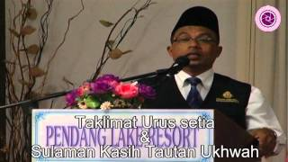 Nadwah Kepemimpinan Islam Sekolah Menengah kali ke 11