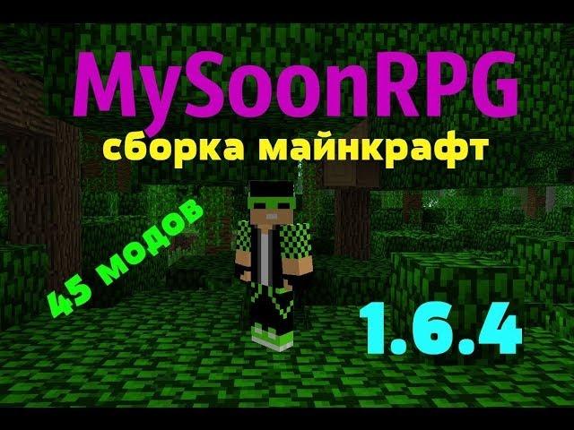 Скачать Майнкрафт 1.8.8 бесплатно, Майнкрафт скачать 1.8