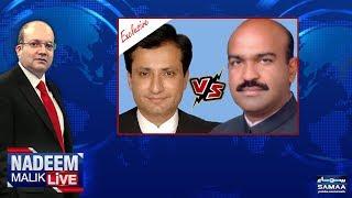 Mohsin Shahnawaz Ranjha VS Nadeem Afzal Chan   Nadeem Malik Live   SAMAA TV   09 July 2018
