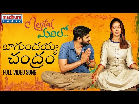 Bagundayya Chandram Full Video Song 4K | Mental Madhilo Video Songs | Raj Kandukuri | Sree Vishnu