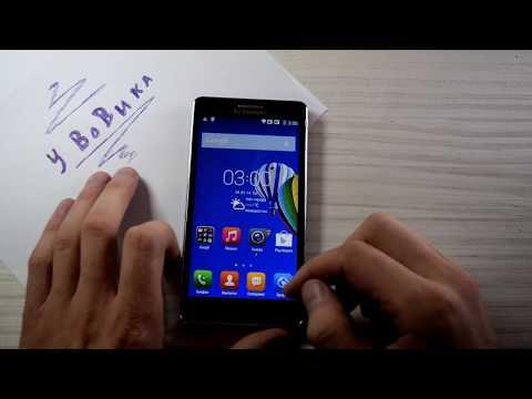 Прошивка Lenovo A536 - Прошиваем смартфон по инструкции