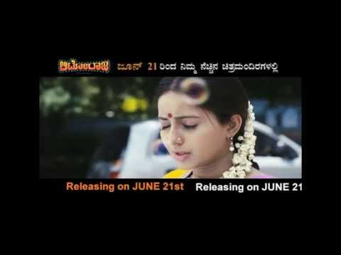auto Raja Kannada Song kannina Kaadige video