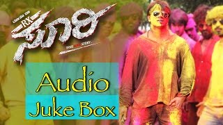 download lagu Rx Suri - Juke Box  Duniya Vijay, Akanksha gratis