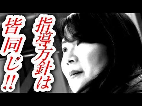 濱田美栄の画像 p1_26