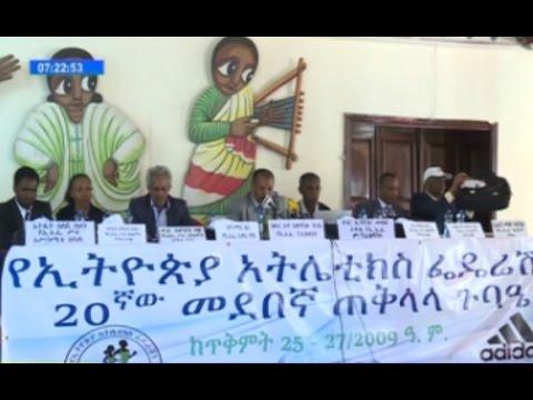 Ethiopian Atheltics Federation Meeting