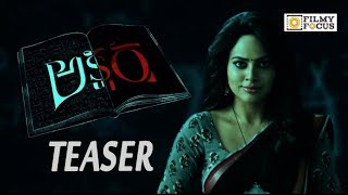 Akshara Movie Official Teaser || Akshara Movie Concept Teaser || Nandita Swetha