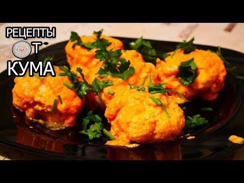 Нежнейшие тефтели из мяса птицы (Meatballs made of poultry)