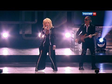 Ирина Аллегрова Алиби Песня года 2015