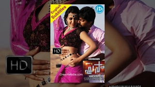Paisa Paisa - Paisa (2014) || Telugu Full Movie || Nani - Catherine Tresa