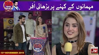 Talash Movie Cast Playing Briefcase Segment In Game Show Aisay Chalay Ga With Danish Taimoor