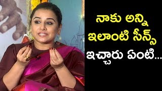 NTR #Kathanayakudu #Vidya Balan Interview | NTR Biopic, Balakrishna, Krish |   Silver Screen |