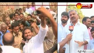 YSRCP MLA Peddireddy Ramachandra Reddy Face to Face || Slams Chandrababu