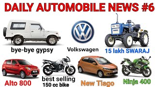 Daily automobile news #6