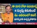 ఈ నూనె రోజూ 2 స్పూన్లు తీసుకుంటే మిమ్మల్ని మీరే నమ్మలేరు  Swadeshi Food Products  9030036524