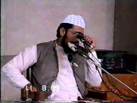 0125 Shahadat e Imam e Husain RA ka Tarikh e Insani mei Muqam...