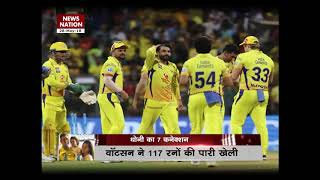 MS Dhoni-led Chennai Super Kings lift IPL 2018 trophy, number seven becomes LUCKY again for Mahi