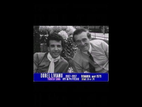 Leon Rosselson - My Fathers Jewish World