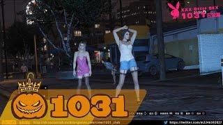 [20140924] GTA V ONLINE - XXX GROUP SEX 1031 召妓團