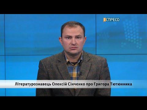 stepa-lizhet-pisyu-vodonaevoy