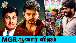 Vijay is the NEXT MGR – Milk distribution for poor people | Thalapathy Fans Celebrations
