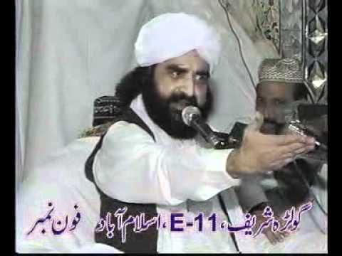Pir NaseerUdDin Naseer R. A IN DHOKE MANGATAL COMPLETE DISC 2. wmv
