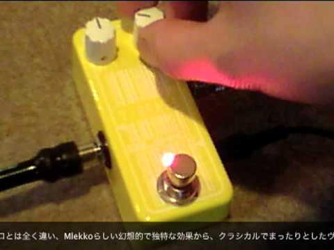 【試奏動画】Malekko Heavy Industry Vibrato ビブラート