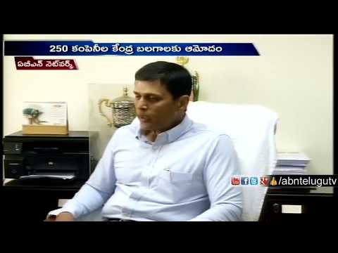 Election Commission not to deploy Andhra Pradesh Police for Telangana Poll Duty | ABN Telugu