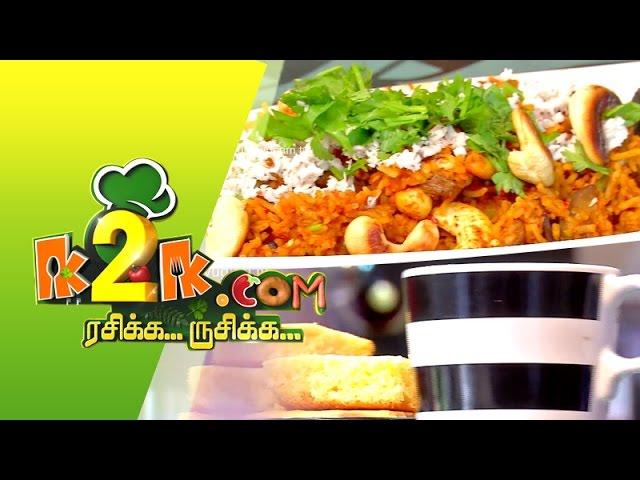 French Coffee, Lemon Cake & Masala Bhaat recipe in K2K.com Rasikka Rusikka (24/03/2015)
