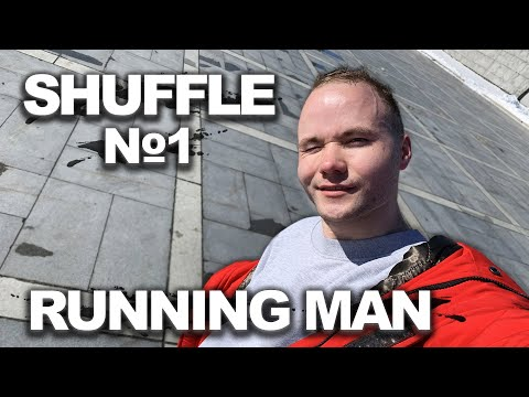 Как научиться танцевать Shuffle (Шафл, Шаффл, Running Man, Обучение)