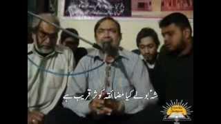 Soaz:Tasbeeh Fatima(s.a) Jo Ada ki Imam (a.s) Nay..By:Ustaad Sibt-i-Jaafar Zaidi