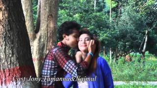 Jala by Rakib Musabir HD Bangla Song,Latest Bangla HD Song 1080p