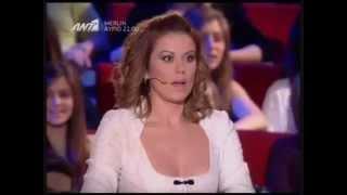 Greeks Got Talent - Penis Piano