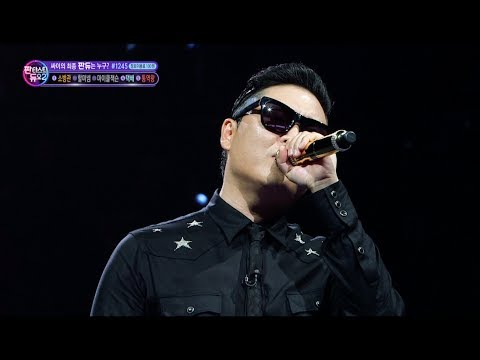 download lagu Psy - `예술이야 It`s Art` 0528 Sbs Fantastic Duo gratis