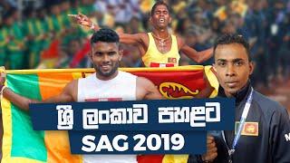 Sri Lanka down in Medal Rankings