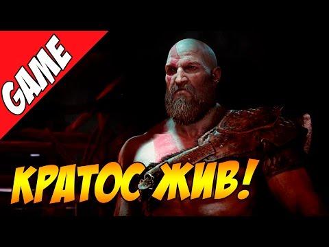 Что известно о новом God of War?