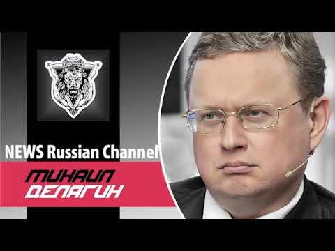 Долбодятлы у Власти. Я не хочу платить Медведеву зарплату. Посоветуйте как заменить его на Делягина.
