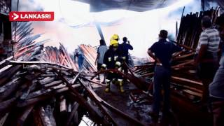 Fire Accident In Trincomalee